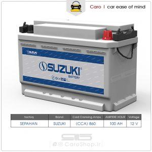 باتری 100 آمپر سوزوکی سیلد