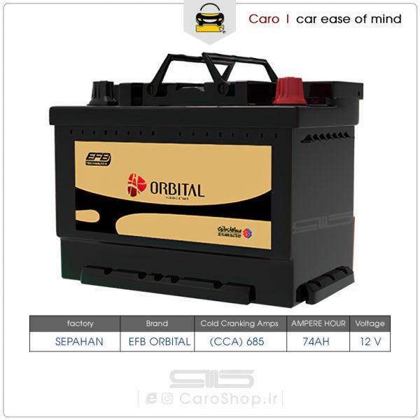 باتری 74 آمپر EFB سیلد