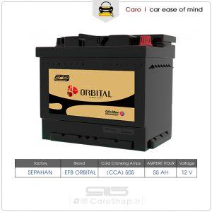 باتری 55 آمپر EFB سیلد