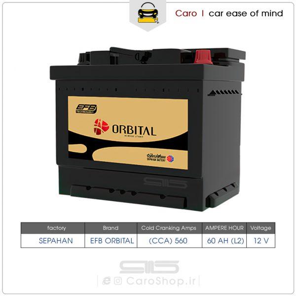 باتری 60 آمپر EFB سیلد پایه کوتاه