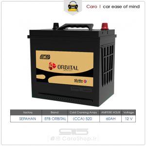 باتری 60 آمپر EFB سیلد پایه بلند