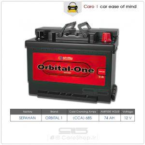 باتری 74 آمپر اوربیتال 1 سیلد