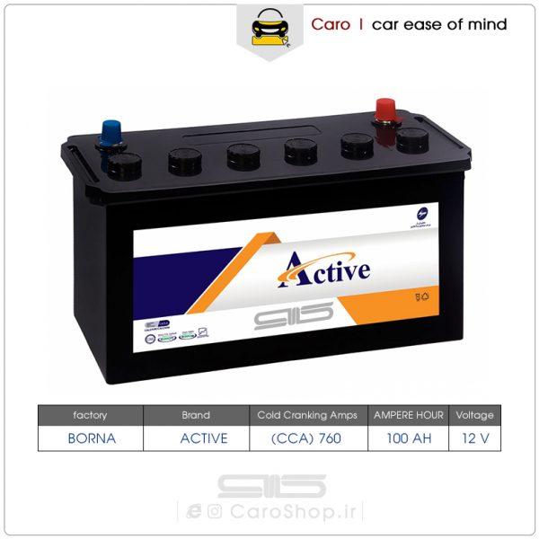 باتری 100 آمپر اکتیو برنا اسیدی پایه بلند
