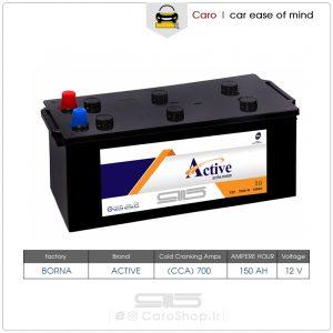 باتری 150 آمپر اکتیو برنا اسیدی