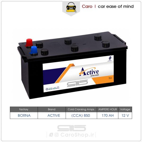 باتری 170 آمپر اکتیو برنا اسیدی