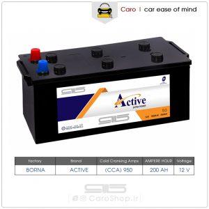 باتری 200 آمپر اکتیو برنا اسیدی