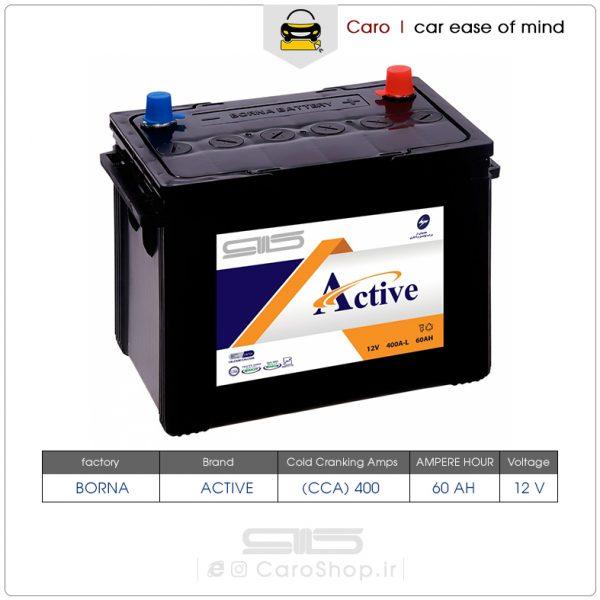 باتری 60 آمپر اکتیو برنا سیلد پایه بلند