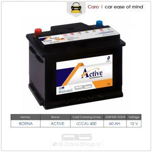 باتری 60 آمپر اکتیو برنا پایه کوتاه