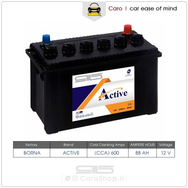 باتری 88 آمپر اکتیو برنا اسیدی
