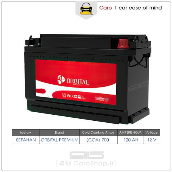 باتری 120 آمپر اوربیتال 1 اسیدی