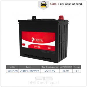 باتری 45 آمپر اوربیتال 1 سیلد
