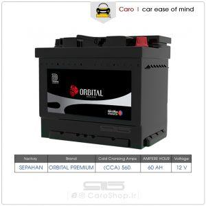 باتری 60 آمپر پرمیوم سیلد پایه کوتاه