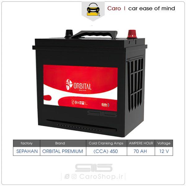 باتری 70 آمپر اوربیتال 1 سیلد پایه بلند