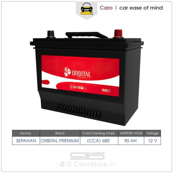 باتری 90 آمپر اوربیتال 1 سیلد