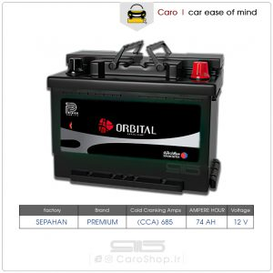 باتری 74 آمپر پرمیوم سیلد
