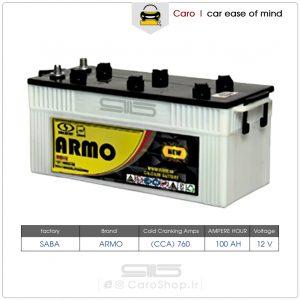 باتری 100 آمپر آرمو اسیدی