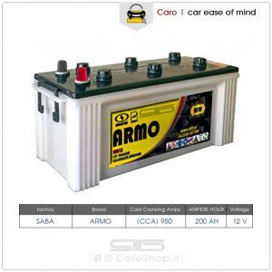 باتری 200 آمپر آرمو اسیدی