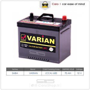 باتری 70 آمپر واریان سیلد پایه بلند