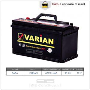 باتری 90 آمپر آرمو اسیدی