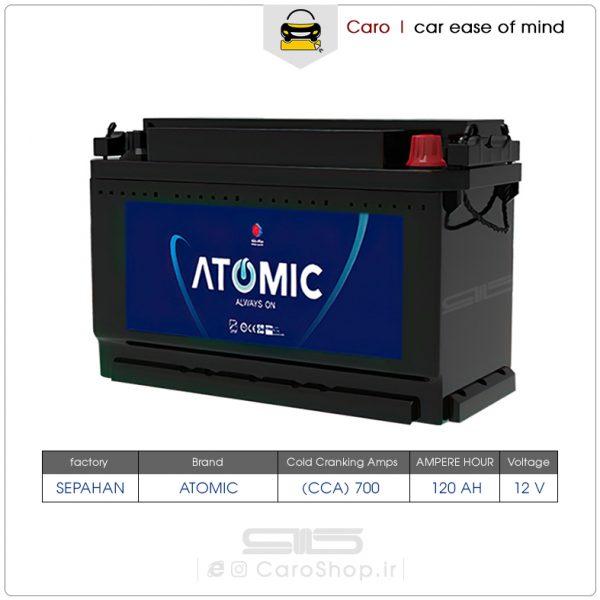 باتری 120 آمپر اتمیک اسیدی
