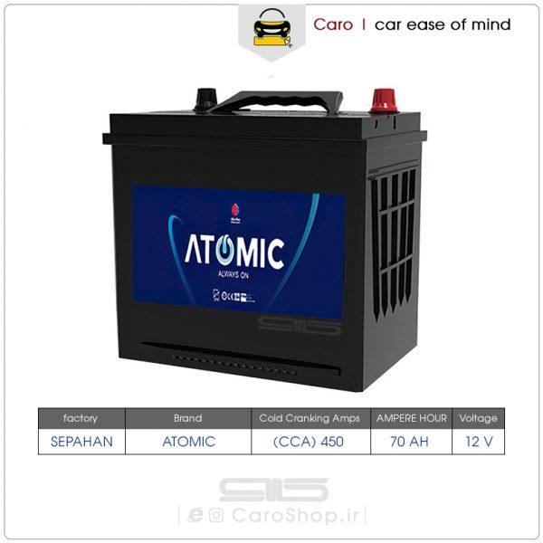 باتری 70 آمپر اتمیک سیلد پایه بلند