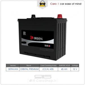 باتری 45 آمپر پرمیوم سیلد
