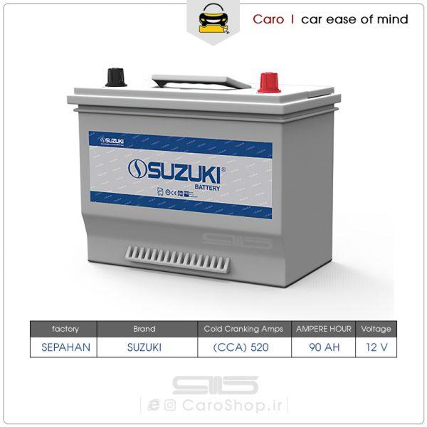 باتری 90 آمپر سوزوکی سیلد