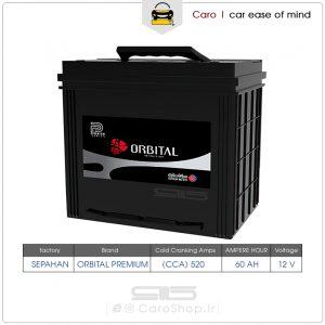 باتری 60 آمپر پرمیوم سیلد پایه بلند