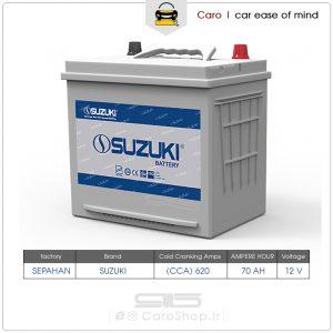 باتری 70 آمپر سوزوکی سیلد پایه بلند