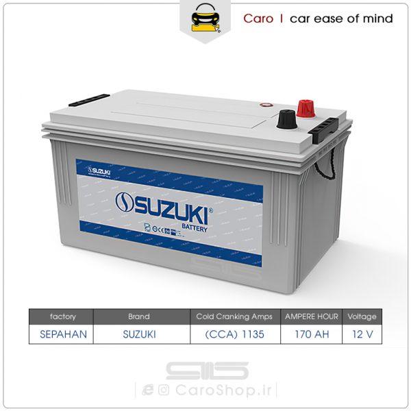 باتری 180 آمپر سوزوکی سیلد