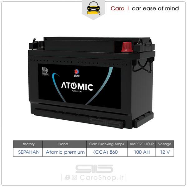 باتری 100 آمپر پرمیوم سیلد