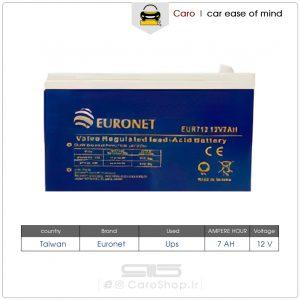 باتری 7.2 آمپر یورونت 2021 ups