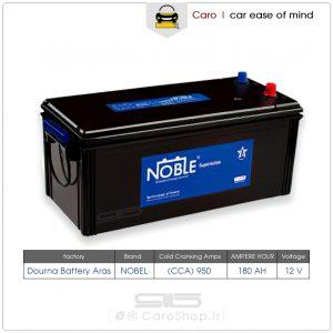 باتری 180 آمپر نوبل سیلد