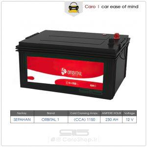 باتری 230 آمپر پهن اوربیتال 1 سیلد