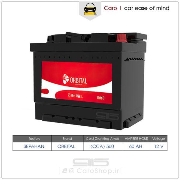 باتری 60 آمپر اوربیتال 1 سیلد پایه کوتاه