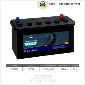 باتری 100 آمپر ولف برنا اسیدی