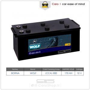 باتری 170 آمپر ولف برنا اسیدی